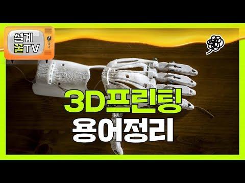 DCM_202101081128077e5.jpg