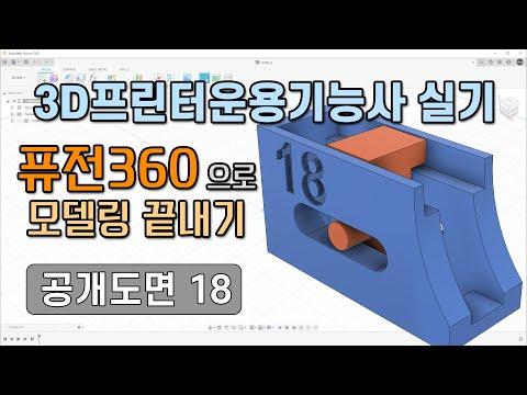 DCM_20210529104809k7v.jpg