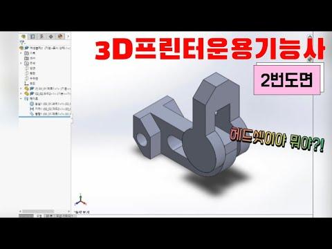 DCM_20210529104810snf.jpg