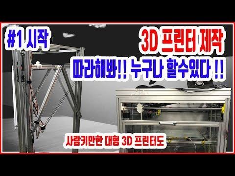 KakaoTalk_20210709wgl_1625774890.jpg